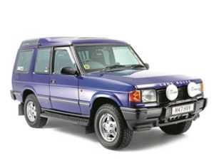 Ремонт Land Rover Discovery 1