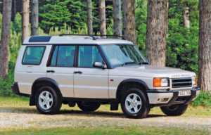 Ремонт Land Rover Discovery 2