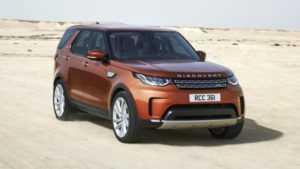 Ремонт Land Rover Discovery 5